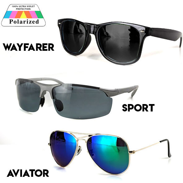 Aviator, Sport or Wayfarer Style Polarized Sunglasses