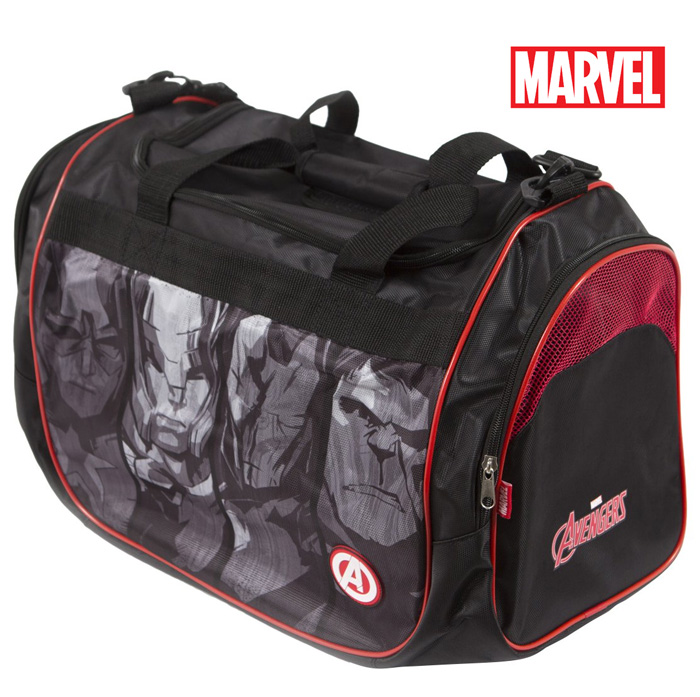 Marvel Avengers Sports / Travel Duffel Bag - $25 on amazon with 5 star reviews! SHIPS FREE!  BONUS: GRAB your phone and txt the word SECRET to 88108 for access to our SECRET DEALS