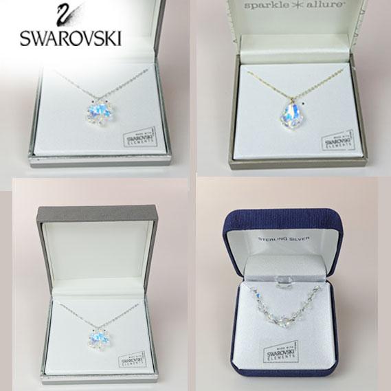 $29.99 (reg $190) Swarovski Crystal Aurora Borealis Necklaces